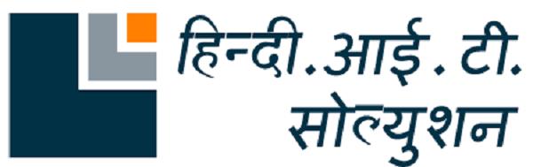 हिन्दी.आई.टी.सोल्युशन